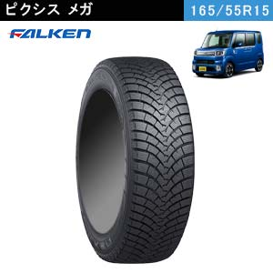 FALKEN ESPIA W-ACE 165/55R15 75H