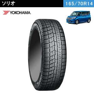 YOKOHAMA iceGUARD 6 iG60 165/70R14 81Q