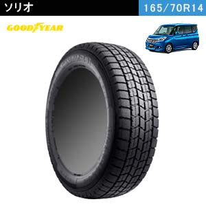 GOODYEAR ICE NAVI 7 165/70R14 81Q