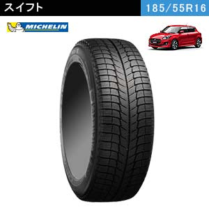 MICHELIN X-ICE XI3 185/55R16 87H XL