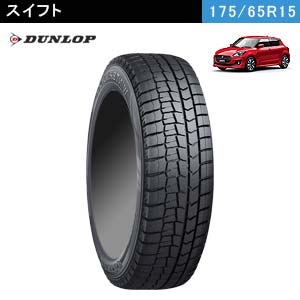 DUNLOP WINTER MAXX 02 175/65R15 84Q