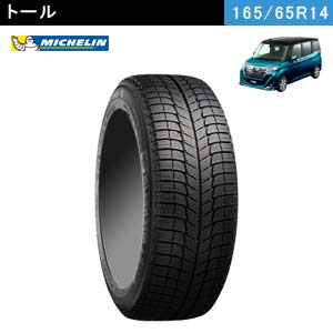 MICHELIN X-ICE XI3 165/65R14 79T