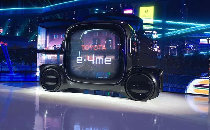 e-4me