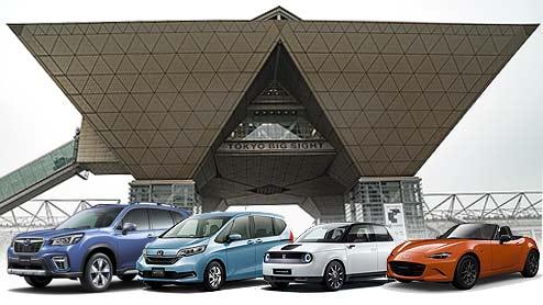 東京モーターショー2019出展の注目車は?各メーカーの出展車を一覧解説