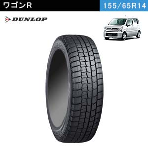 DUNLOP WINTER MAXX 02 155/65R14 75 Q