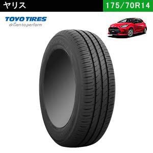 新型ヤリスにおすすめのTOYO TIRES NANOENERGY 3 PLUS 175/70R14 84Sのタイヤ