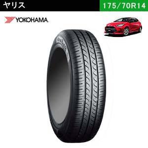 新型ヤリスにおすすめのYOKOHAMA BluEarth AE-01F 175/70R14 84Sのタイヤ