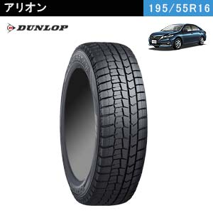 DUNLOP WINTER MAXX 02 195/55R15 87Q