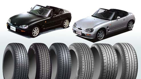 カプチーノのタイヤ~純正サイズに適合する低燃費/エコタイヤ11選