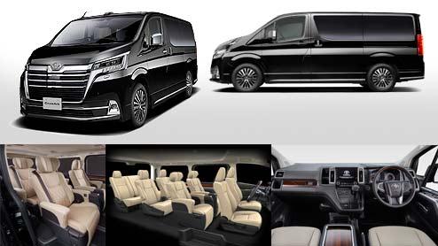 グランエースの内装はゆとりある車内空間で2・3列目に本革キャプテンシートを採用