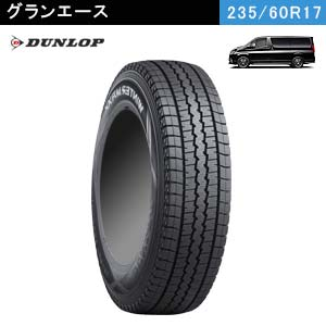 DUNLOP WINTER MAXX SV01 235/60R17 109/107N