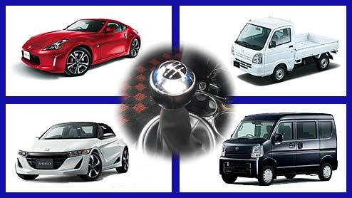 マニュアル(MT)の新車一覧!車を操る楽しさが味わえる国産モデルまとめ