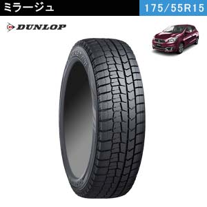 DUNLOP WINTER MAXX 02 175/55R15 77Q