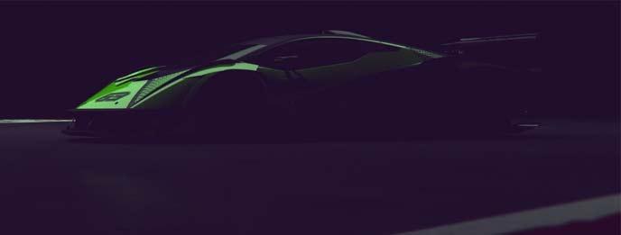 新型ハイパーカー