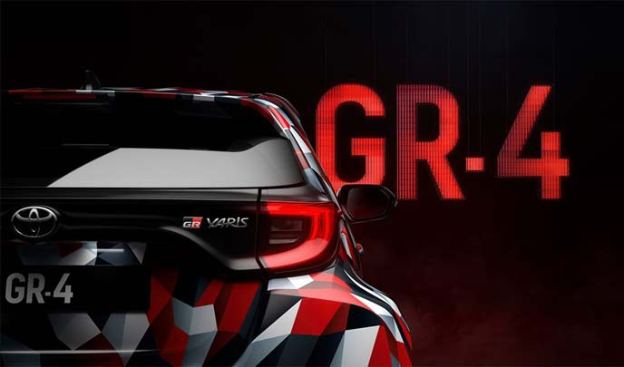Toyota GR Yaris Prototype「GR-4」のティーザー画像