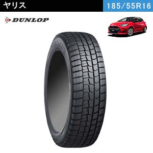 DUNLOP WINTER MAXX 02 185/55R16 83Q