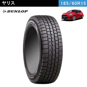 DUNLOP WINTER MAXX 01 185/60R15 84Q