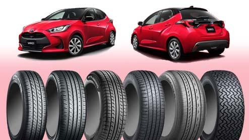 ヤリスのタイヤ~低燃費/コンフォート/スポーツタイヤおすすめ12選