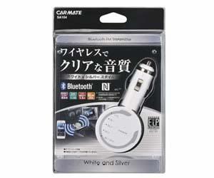 おすすめのCarmate  SA104 FMトランスミッター BLUETOOTH NFC SV