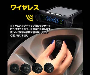 A SHOP「空気圧センサー」