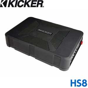 キッカー HIDEAWAYコンパクトパワードウーハー HS-8