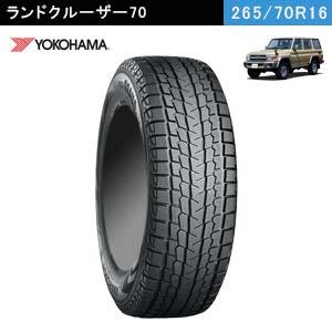 YOKOHAMA iceGUARD SUV G075 265/70R16 112Q
