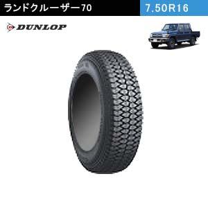 DUNLOP SP 055 7.50R16 10PR