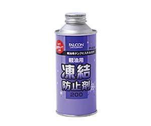 FALCO 軽油用凍結防止剤 P936