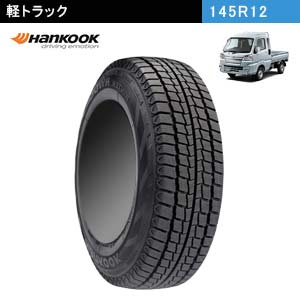 HANKOOK Winter RW06 145R12 81/79L