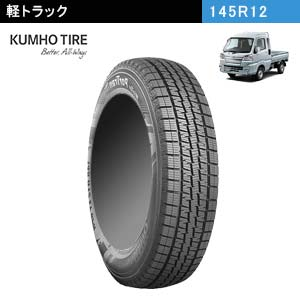 KUMHO TIRE WinTer PorTran CW61 145R12 80/78L