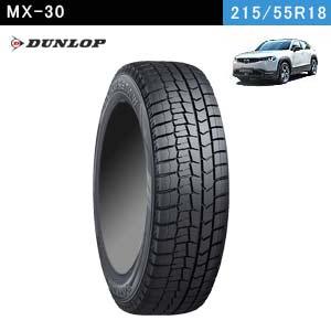DUNLOP WINTER MAXX 02 215/55R18 95Q
