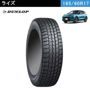 DUNLOP WINTER MAXX 02 195/60R17 90Q