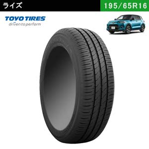 TOYO TIRES NANOENERGY 3 PLUS 195/65R16 92V
