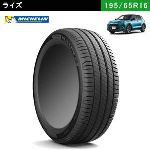 MICHELIN PRIMACY 4 195/65R16 92V