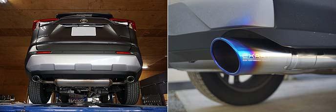 EXART(エクスアート)新型RAV4 MXAA54 テールエンド パイプ  セット