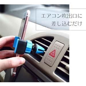 zakka-town 車用スマホホルダー