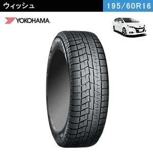 YOKOHAMA iceGUARD 6 iG60 195/60R16 89Q