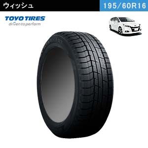 TOYO TIRES Winter TRANPATH TX 195/60R16 89Q