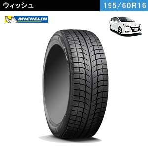MICHELIN X-ICE 3+ 195/60R16 89H