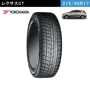 レクサスCTにおすすめのYOKOHAMA iceGUARD 6 iG60 215/45R17 87Qのスタッドレスタイヤ