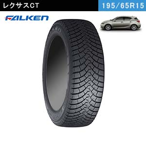 レクサスCTにおすすめのFALKEN ESPIA W-ACE 195/65R15 91Sのスタッドレスタイヤ