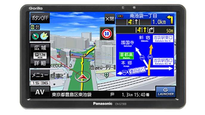 人気のPanasonic  CN-G730Dのポータブルカーナビ
