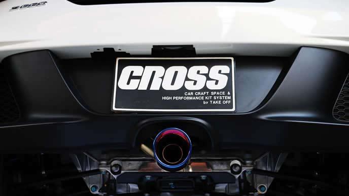 S660におすすめのテイクオフ S660 JW5 マフラーカッター