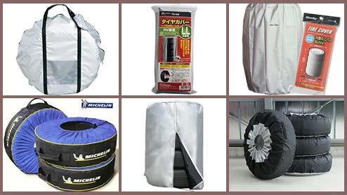 タイヤカバーの人気商品12選~適用サイズや防止加工などの機能性も徹底比較