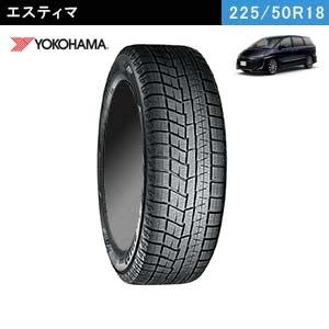エスティマにおすすめのYOKOHAMA iceGUARD 6 iG60 225/50R18 95Qのスタッドレスタイヤ