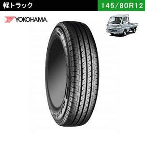 軽トラにおすすめのYOKOHAMA BluEarth-Van RY55 145/80R12 80/78Nのサマータイヤ