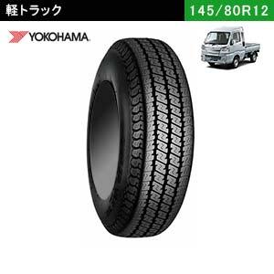 軽トラにおすすめのYOKOHAMA SUPER VAN Y356 145/80R12  80/78Nのサマータイヤ