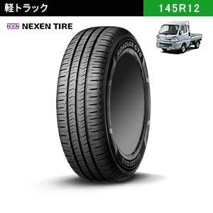 軽トラにおすすめのNEXEN TIRE ROADIAN CT8 145R12 6PRのサマータイヤ