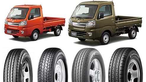 軽トラのタイヤ~低燃費/オフロード/商用タイヤおすすめ14選