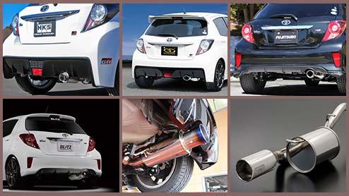 ヴィッツのマフラーとマフラーカッター~RSやGRスポーツ適合品を多数セレクト